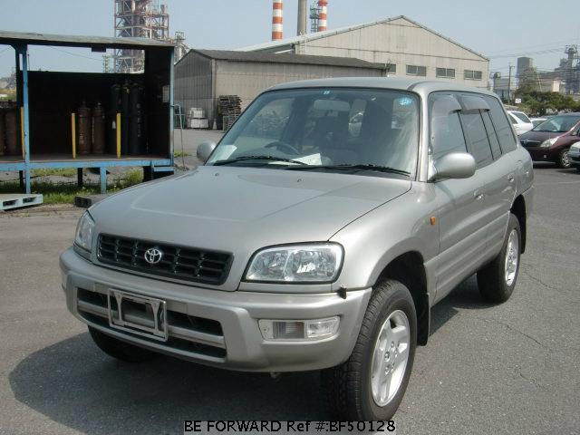 Used Cars For Sale In Uganda