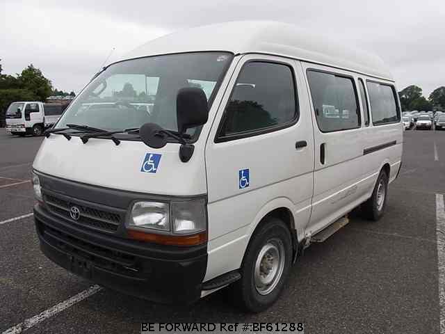 Be Forward Japan Used Car Stock List | Autos Weblog