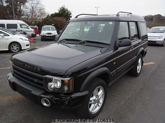 2004 land rover discovery for sale lrocom autos post. Black Bedroom Furniture Sets. Home Design Ideas