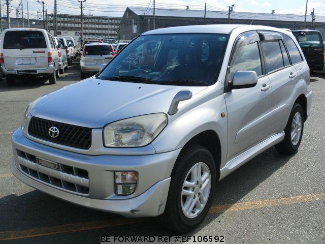 Used Cars For Sale In Uganda Japanese