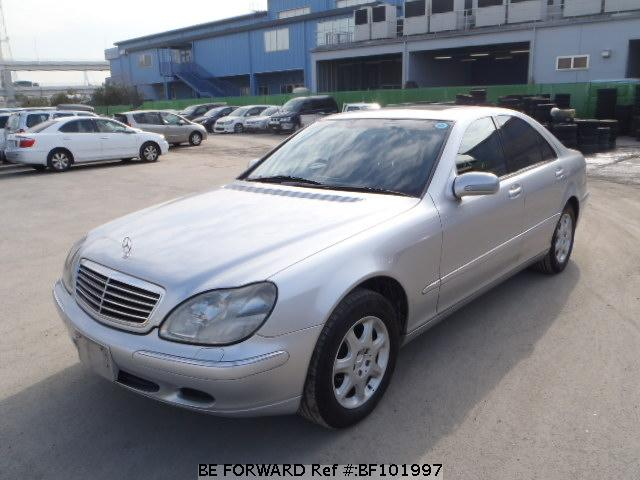 Used S-CLASS MERCEDES-BENZ for Sale | BF101997 | Japanese Used ...