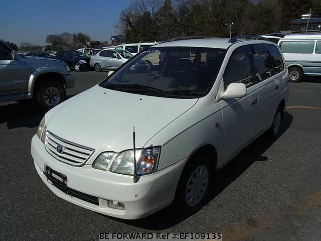 Toyota Cars For Sale Beforward