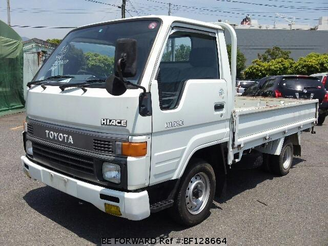 used hiace truck toyota for sale bf128664 japanese used cars exporter be forward. Black Bedroom Furniture Sets. Home Design Ideas