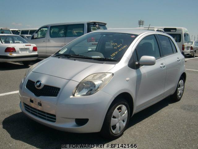 Be Forward Used Cars Tanzania