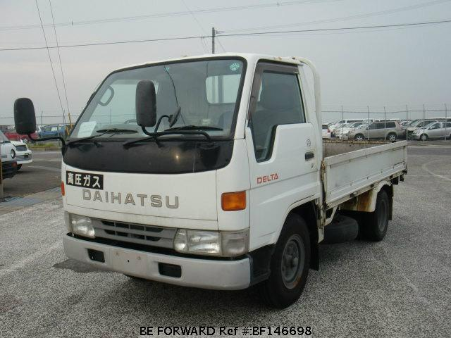 Prices for Daihatsu Delta Confiscated Cars in Your City