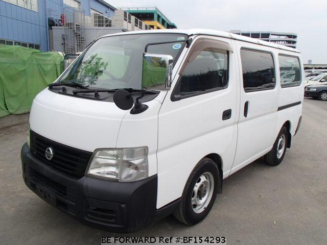 Used 2003 Nissan Caravan Van Bf154293 For Sale