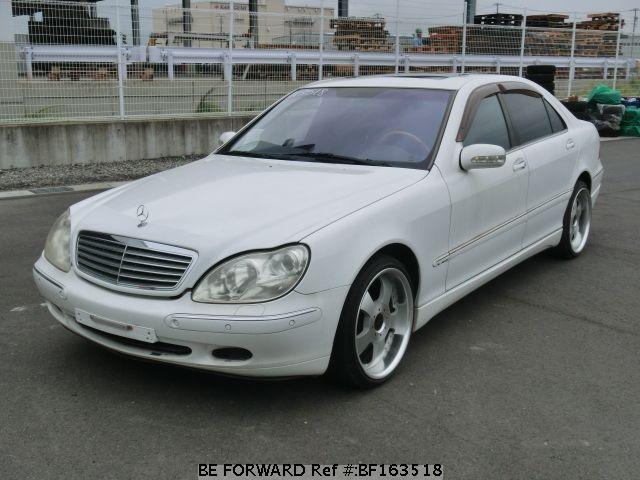 Used S-CLASS MERCEDES-BENZ for Sale | BF163518 | Japanese Used ...