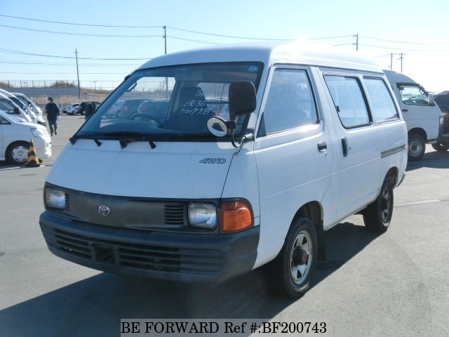 Used Liteace Van Toyota For Sale Bf200743 Japanese