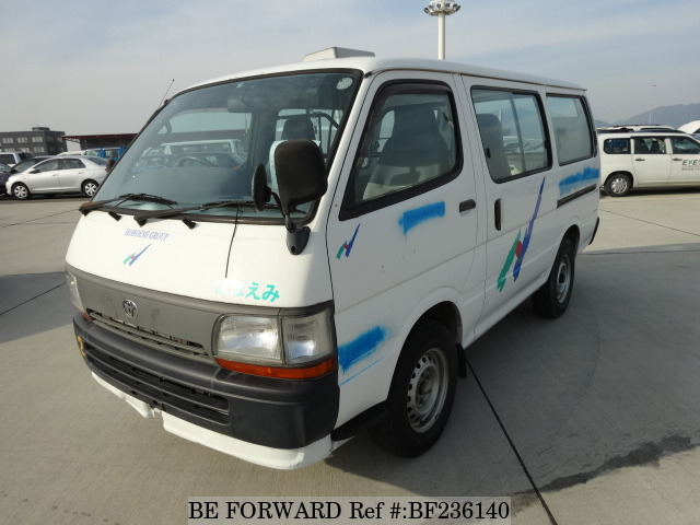 Used 1997 TOYOTA HIACE VAN BF236140 for Sale